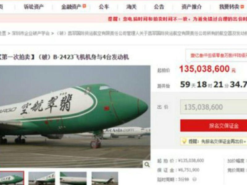 new concept d8d4c cd408 Come comprare un Boeing 747 su un sito di aste online   TTG ...